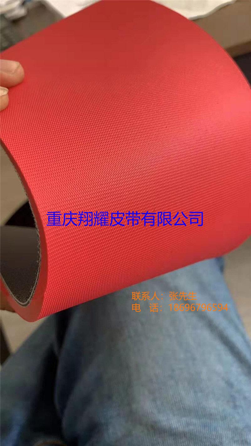 磁砖行业专用皮带