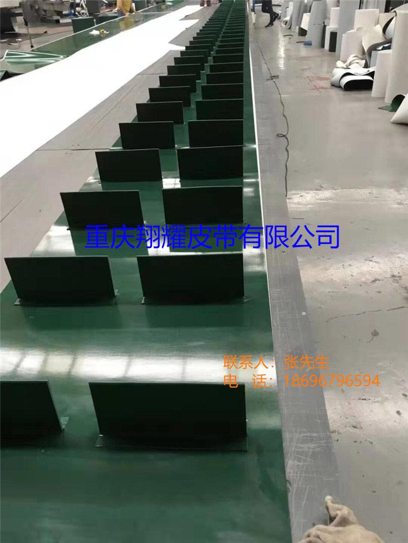 加强型档板输送带